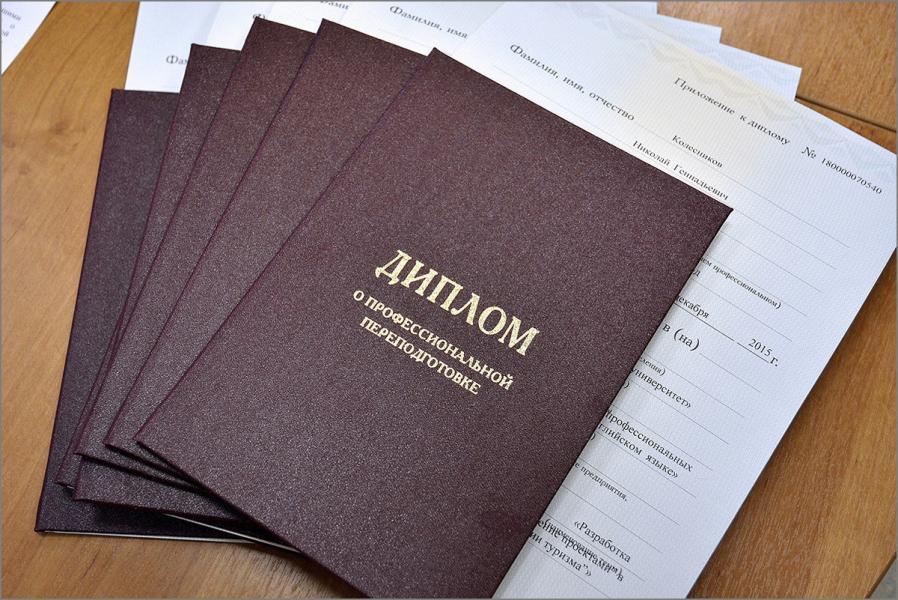 ВКузбассе закрыли очередной сайт попродаже поддельных дипломов