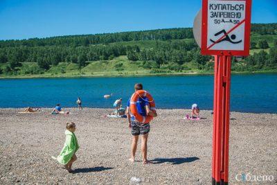 В Кузбассе стало больше мест, где вода в реках не соответствует гигиеническим нормативам