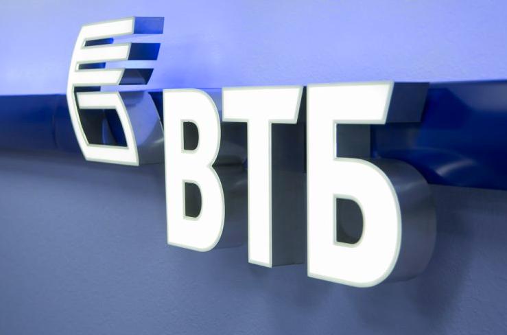 ВТБ Факторинг укрепил лидерство на рынке факторинга по итогам полугодия