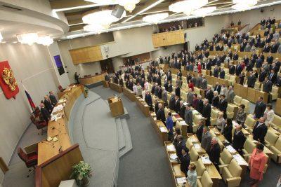 В Госдуме приняли закон о повышении НДС до 20%