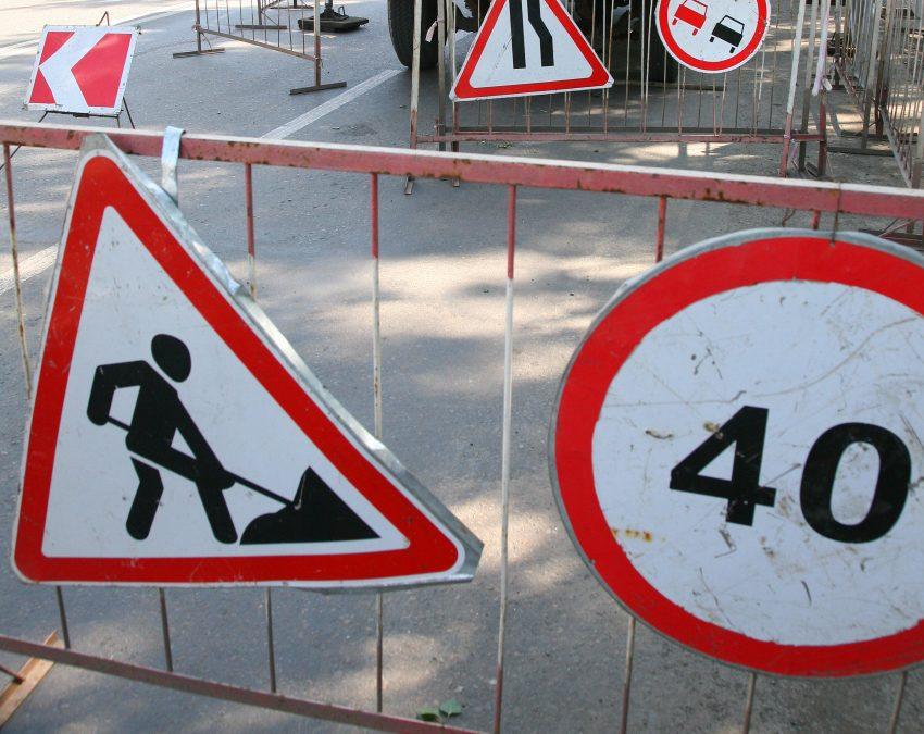 С 14 июля в Рудничном районе Кемерова временно перекроют участок дороги