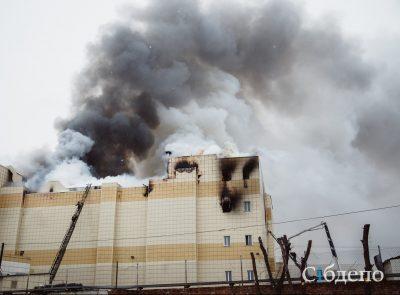 СК: на противопожарной системе в кемеровской «Зимней вишне» сэкономили 7 млн рублей