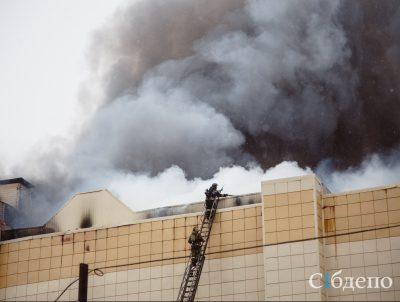 Родные погибших при пожаре в ТРК «Зимняя вишня» получат дополнительно по 2 млн рублей
