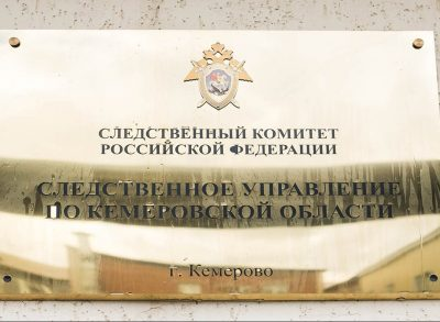 В СК прокомментировали информацию о травмах на теле найденной в холодильнике девочки из Белова
