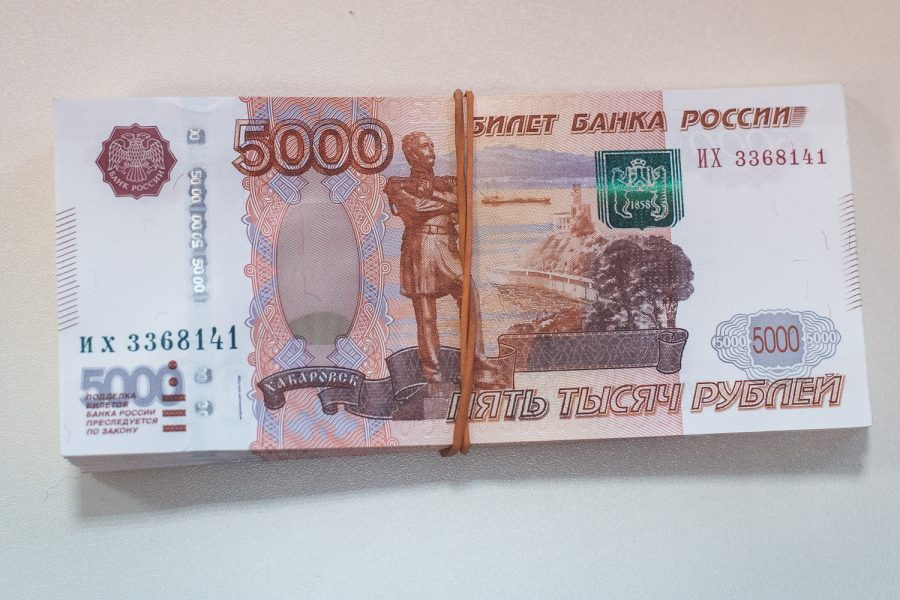 РФ стала десятой вмире врейтинге стран по тратам нанауку