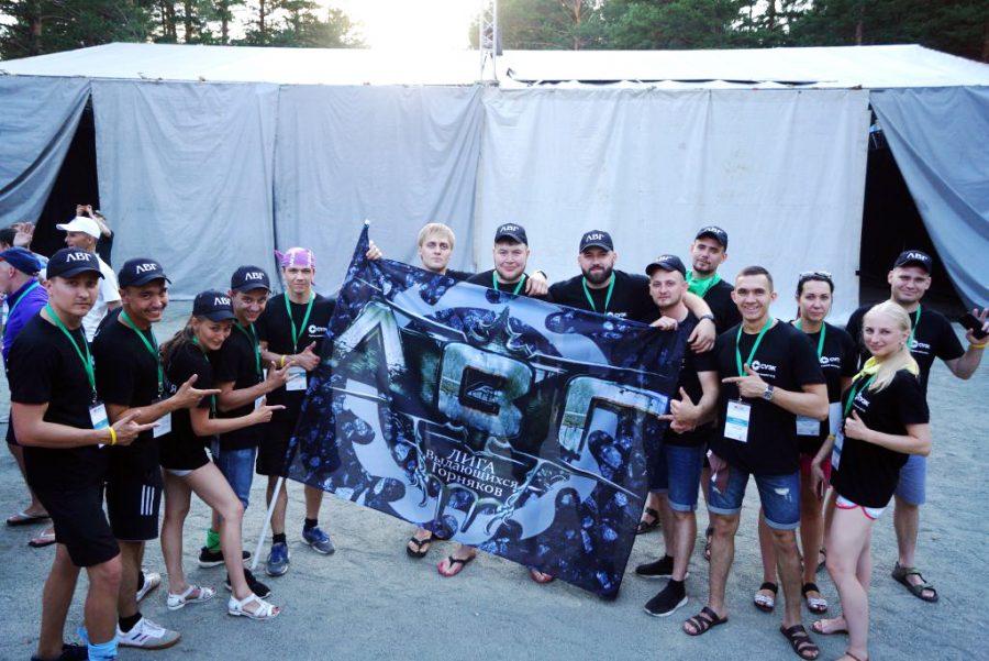 Команда кузбасской компании стала победителем «Горной школы-2018»