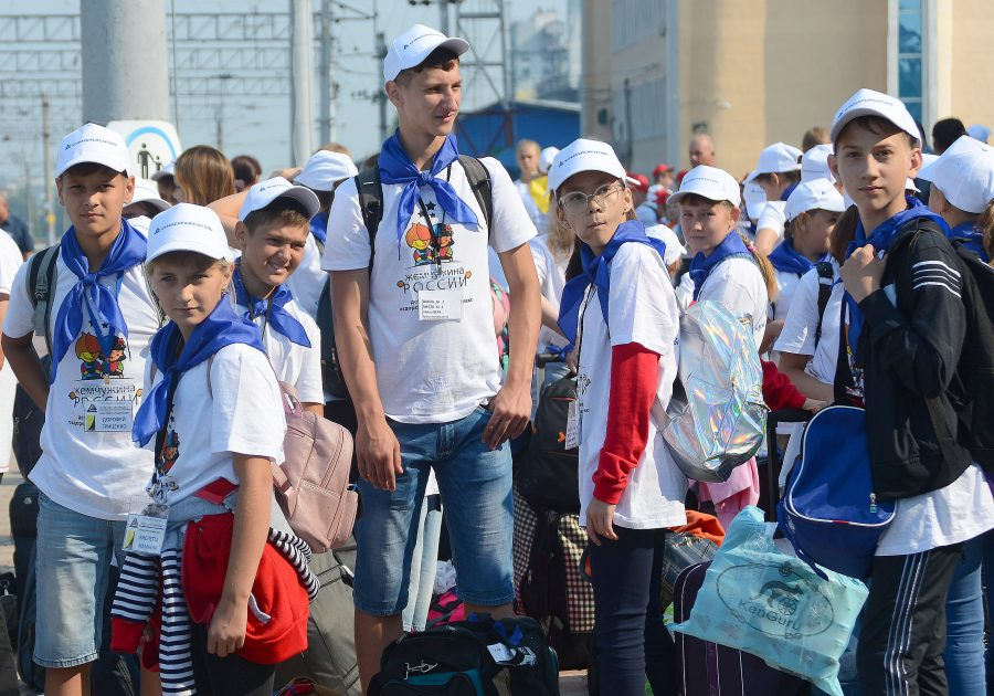 Дети работников УК «Кузбассразрезуголь» отправились на Чёрное море