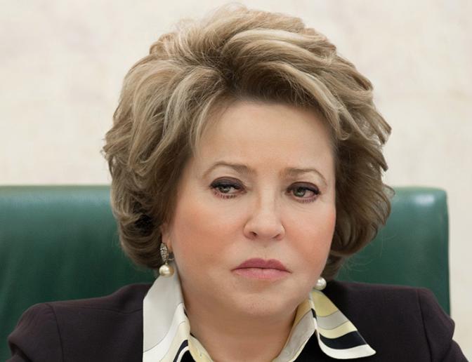 Валентина Матвиенко предложила создать единый регистр онкобольных в России