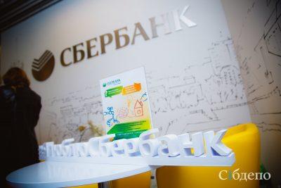 Сбербанк и Кузбассэнергосбыт запустили акцию «Оплачивайте электроэнергию, не выходя из дома»