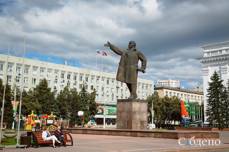 В кузбасском Совете народных депутатов обсудили пенсионную реформу