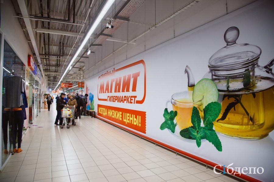 Кемеровчанин обнаружил таракана в «Магните», супермаркет оштрафовали