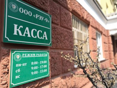 В работе УК, обслуживающей дом с трещинами в центре Кемерова, выявили более 260 нарушений