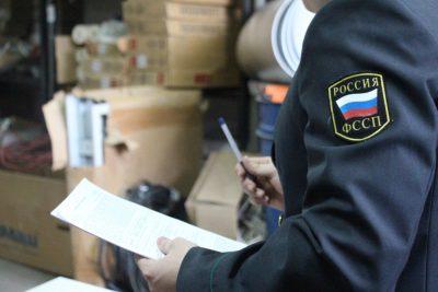 Суды намерены взыскать с россиян более 4 трлн рублей