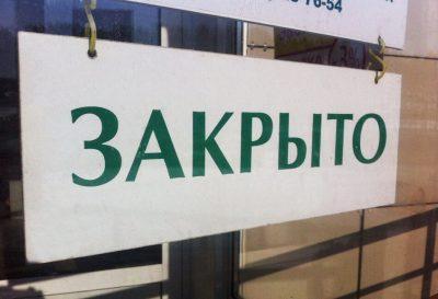 В Кемеровском районе временно закрыли продуктовый магазин из-за антисанитарии