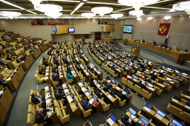 Комитет Государственной думы побюджету иналогам одобрил проект оповышении НДС