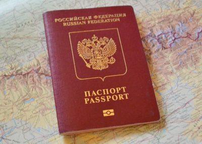 В МВД напомнили кузбассовцам о повышении госпошлины за загранпаспорт