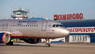 В аэропорту Кемерова рассказали о планах по запуску новых международных рейсов