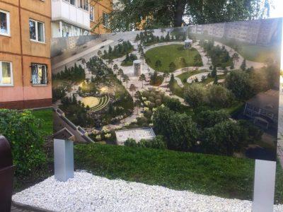 Сквер на месте сгоревшей «Зимней вишни»: проектирование закончится через два месяца