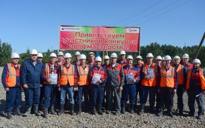39 горняков УК «Кузбассразрезуголь» получили звание «Лучший по профессии»