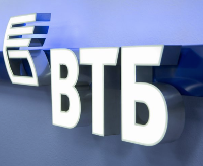 В России ещё один банк начал выдавать электронные гарантии