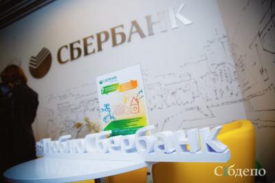 В Сбербанке подвели итоги акции «Твой комфорт – твоя услуга Автоплатеж»