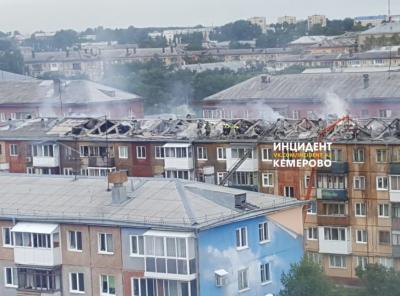 В Следкоме назвали причину пожара в кемеровской пятиэтажке на Красной