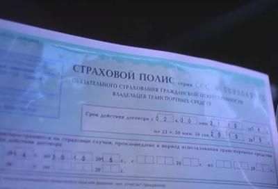 Страховщики предложили сократить срок приёма заявлений на выплаты по ОСАГО