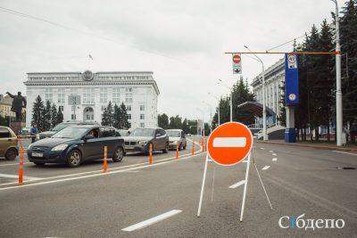 В Кемерове на три дня перекроют движение на площади Советов