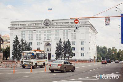 В Кемерове открыли движение на площади Советов