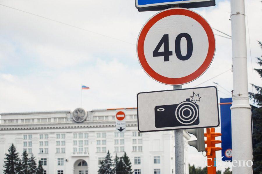 СМИ: к 2024 году в России планируют вдвое увеличить число камер на дорогах