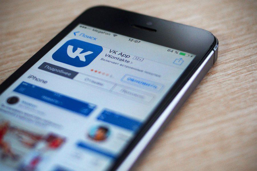 Соцсеть «ВКонтакте» начала тестирование платформы подкастов