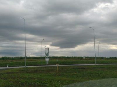 В Кемерове сфотографировали облако в форме НЛО