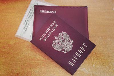 Кузбассовец порвал паспорт экс-сожительницы и стал фигурантом уголовного дела