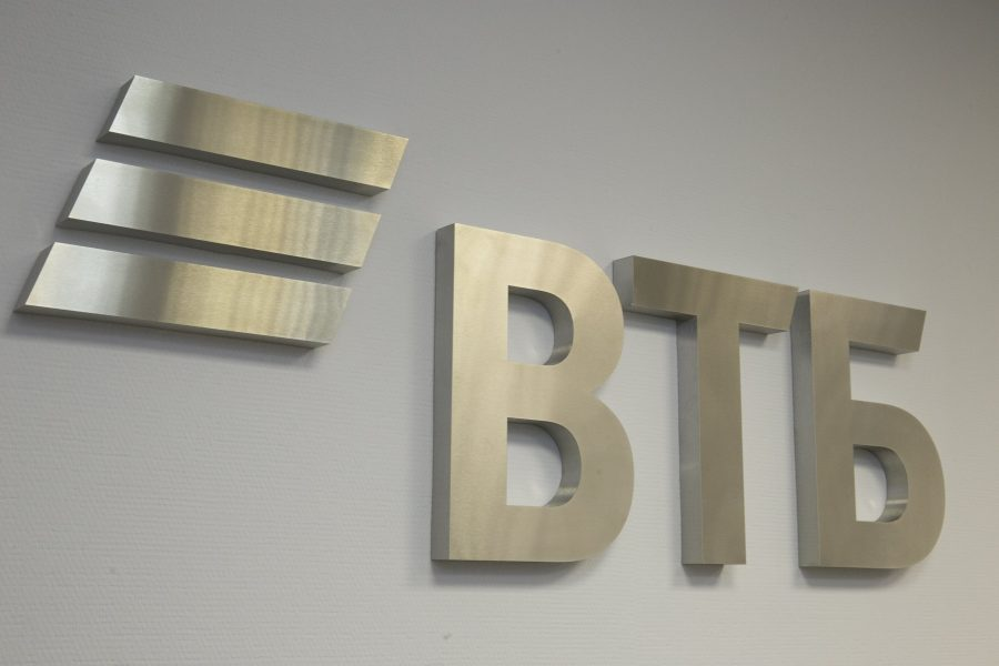 Компания ВТБ МС запустила онлайн-исследование по вопросам диспансеризации