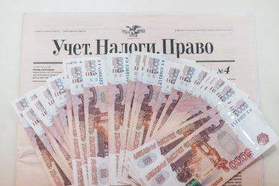 Кузбасские приставы взыскали с муниципального предприятия полмиллиона рублей за долги по налогам