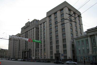 Госдума ввела штрафы до 200 тысяч рублей за увольнение лиц предпенсионного возраста