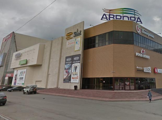 В Кемерове закрытый ТЦ «Аврора» выставят на торги за 450 млн рублей