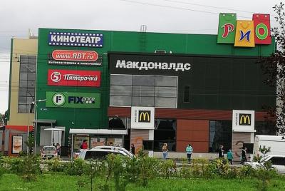 В Рудничном районе Кемерова в третий раз открыли кинотеатр