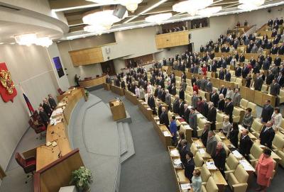 Госдума приняла поправки президента России о выходе женщин на пенсию в возрасте 60 лет