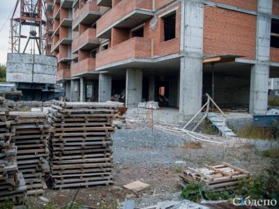 Фонд содействия жилищному строительству в Кемерове поможет обманутым дольщиками