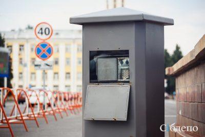 В Кемерове на двух участках дорог установили камеры фотофиксации