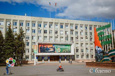 Кому передали вакантный мандат Владимира Жириновского в облсовете Кузбасса
