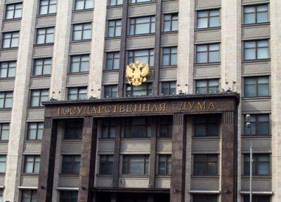 Комитет Госдумы по труду поддержал поправки президента в проект изменения пенсионной системы