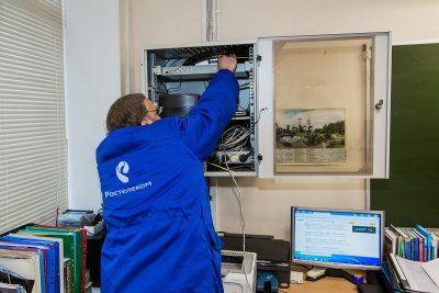 «Ростелеком» в Кузбассе выявил кражу интернет-трафика на 5 млн рублей