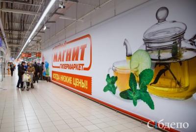 «Магнит» намерен переформатировать свои гипермаркеты в торгово-развлекательные центры