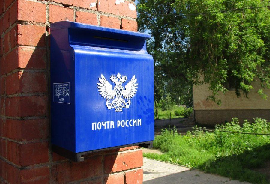 За год «Почта России» сократила время ожидания в очередях в два раза