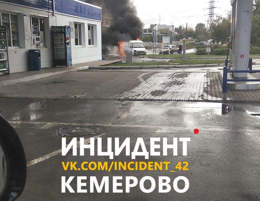 В ГИБДД Кемерова рассказали подробности ДТП, после которого загорелась «Газель»