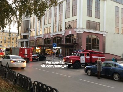 Посетители и сотрудники бизнес-центра в Кемерове эвакуировались из-за пожарной сигнализации