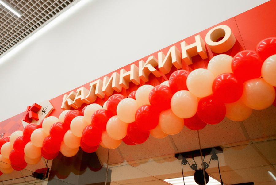 «Калинкино» открыло в ТЦ «Я» магазин в новом инди-формате