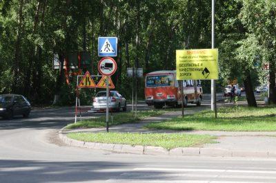 В Кемерове подрядчик заменит асфальт на Мариинской за свой счёт